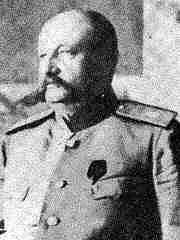 general Nikolái Yudénich