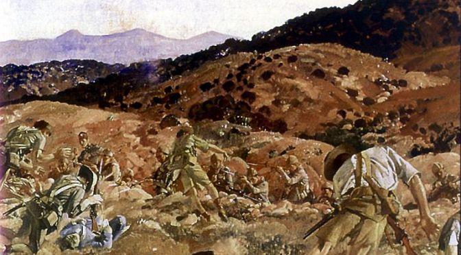 Galípoli V: La Ofensiva de Agosto